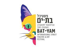 כרזת פסטיבל בת ים הבינלאומי לתיאטרון ואמנות רחוב - צילום:  batyamfest.co.il