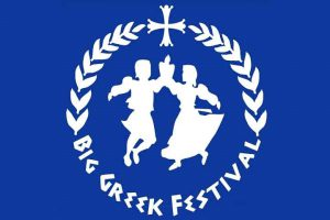 לוגו - הפסטיבל היווני הגדול - www.biggreekfestival.com : צילום
