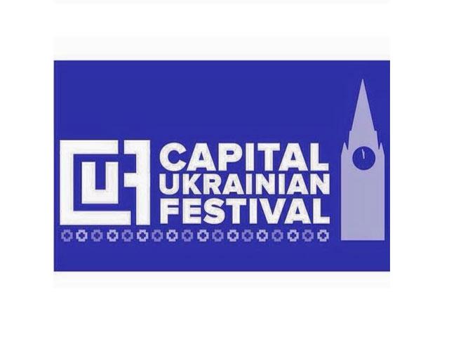 הפסטיבל האוקראיני של הבירה אוטווה - צילום: capitalukrainianfestival.com