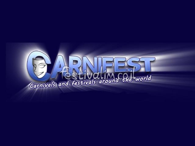 קרניפסט-אונליין / www.carnifest.com