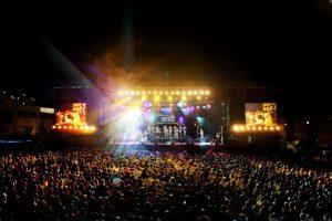 פסטיבל קוראסאו נורד סי ג'אז פסטיבל  - צילום: www.curacaonorthseajazz.com