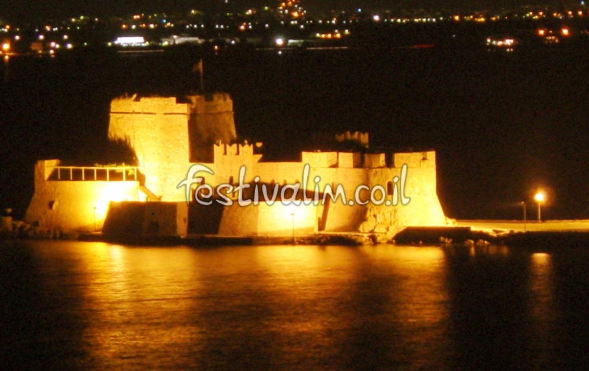 יוון, מצודת נאפפליו - צילום באדיבות: © CarniFest Online