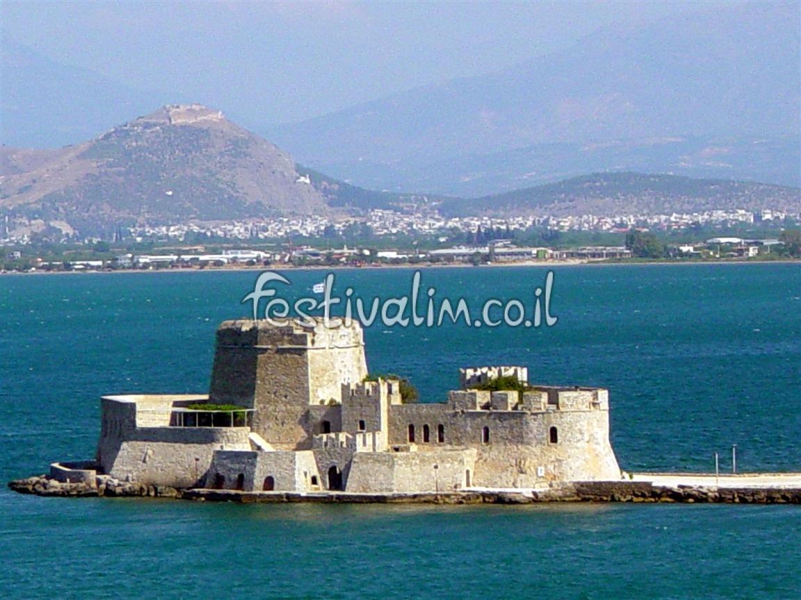מצודת נאפפיליו, פלופונז, יוון - צילום באדיבות: © CarniFest Online