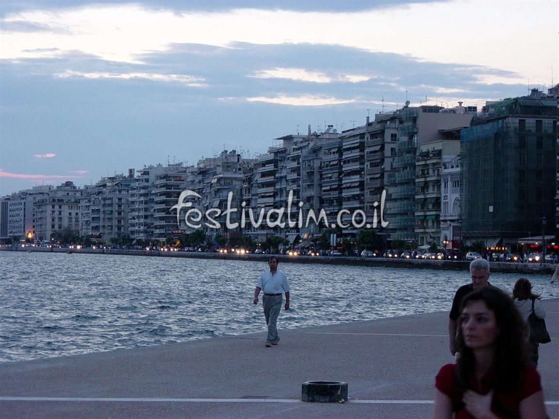 יוון,  סלוניקי - צילום באדיבות: © CarniFest Online