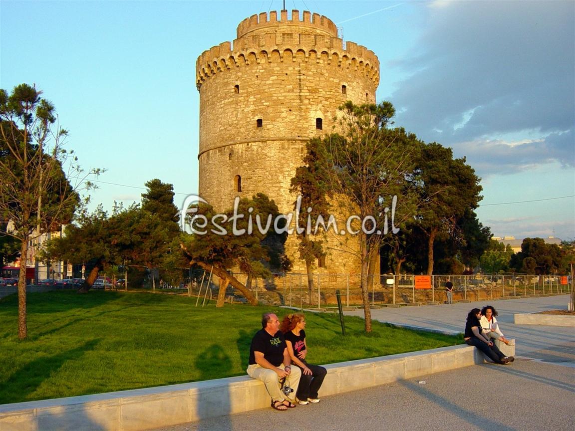 יוון,  המגדל הלבן בסלוניקי - צילום באדיבות: © CarniFest Online