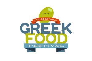 פסטיבל האוכל היווני בליטלרוק ארקנסו - צילום: www.greekfoodfest.com