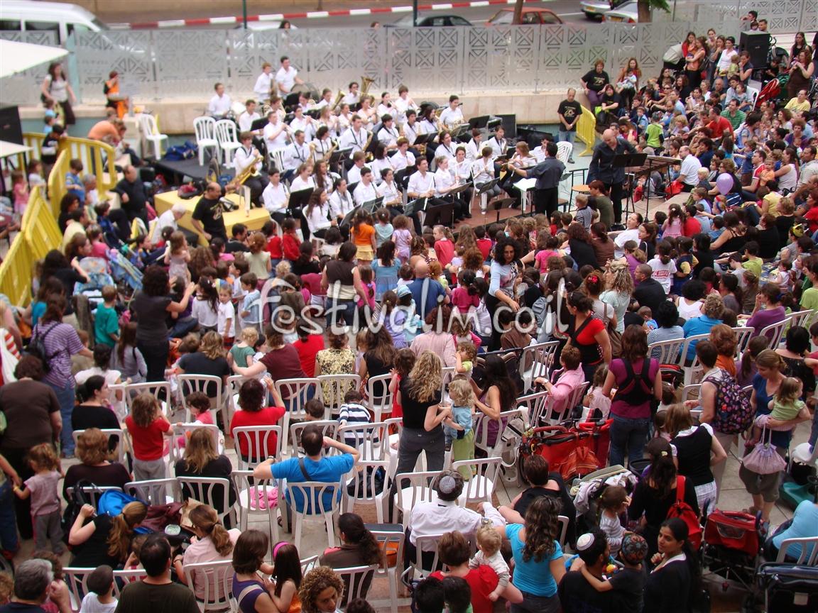 פסטיבל תזמורות נוער - הנושפים כפר סבא - פסטיבלים וקרנבלים בעולם ©