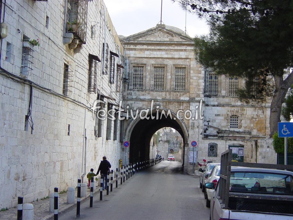 ירושלים, בעיר העתיקה