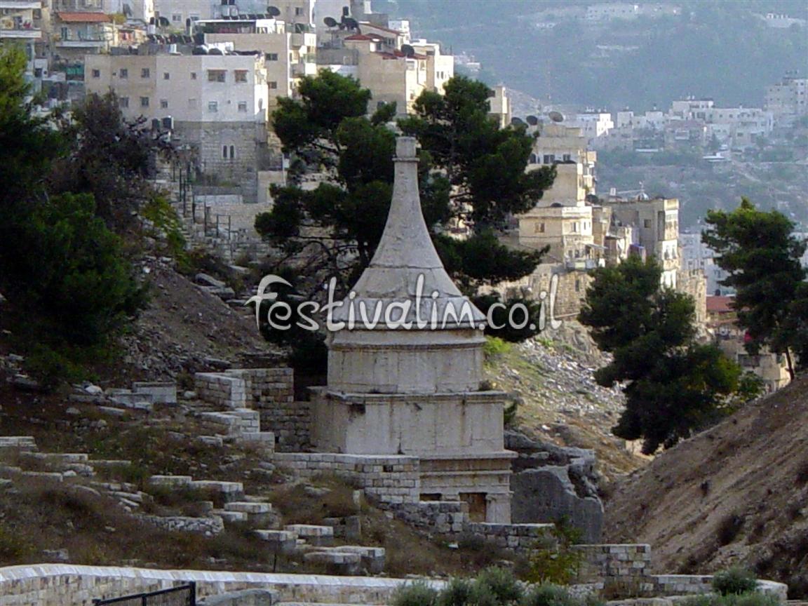 ירושלים, יד אבשלום בנחל קידרון