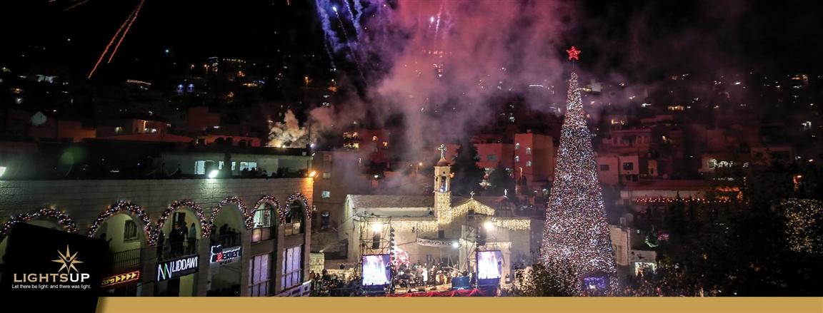 כריסמס מרקט ירושלים - צילום : LITGHTSUP Facebook page