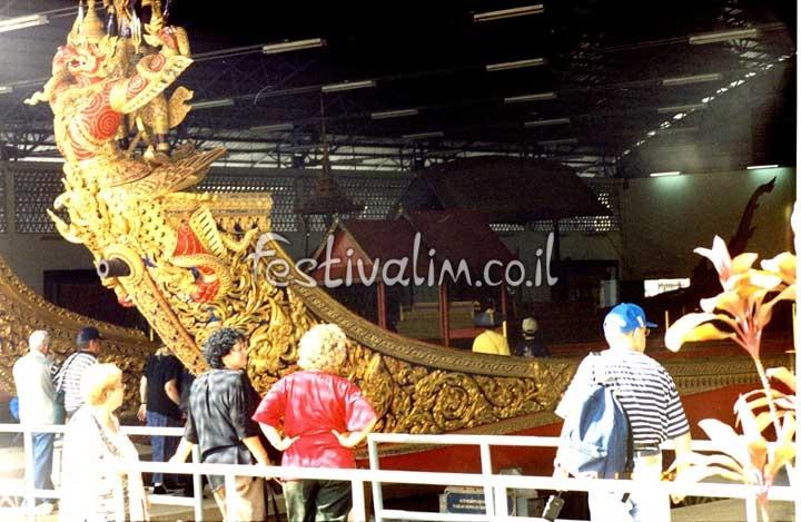 סירת מלך תאילנד - צילום באדיבות: © CarniFest Online