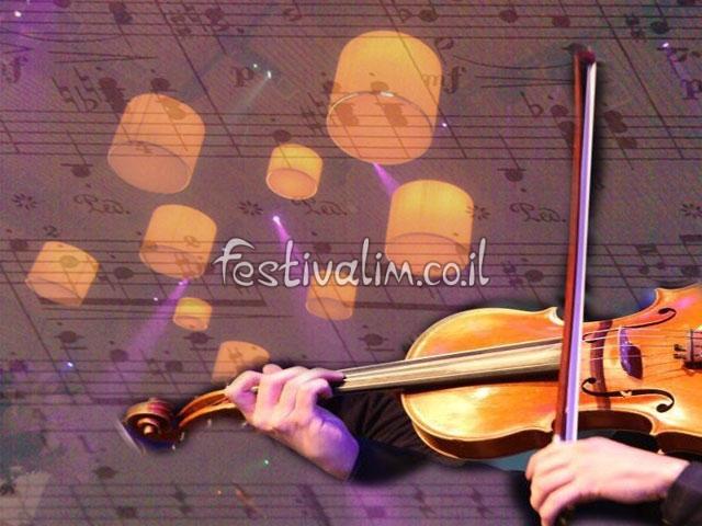 כינור - צילום באדיבות: © CarniFest Online