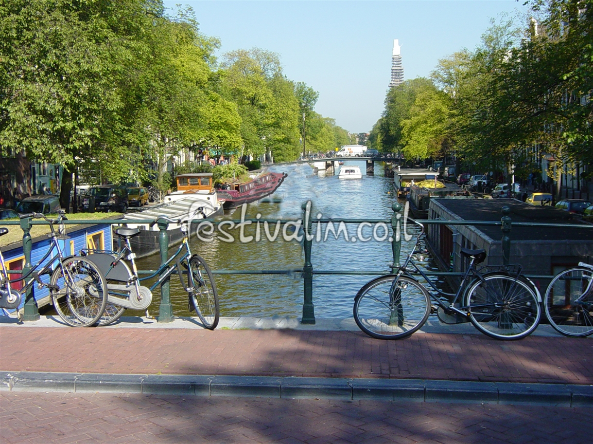 אמסטרדאם, הולנד - צילום באדיבות: © CarniFest Online