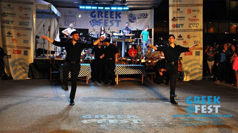 פסטיבל הקהילה היוונית של אוטווה - צילום:  www.comottawagreekfest.com