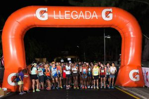 מרתון פוארטו ריקו - צילום: marathonpuertorico.com