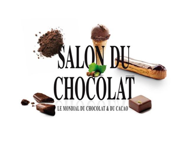 סלון השוקולד - .