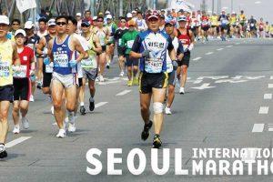מרתון סיאול - צילום:  seoul-marathon.com
