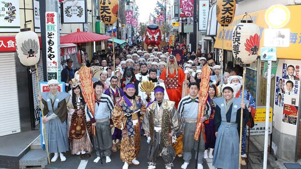 פסטיבל שימוקיטה טנגו - צילום: www.shimokita-tengu.com