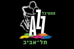 לוגו - פסטיבל ג'אז תל אביב - צילום: www.jazzfest.co.il