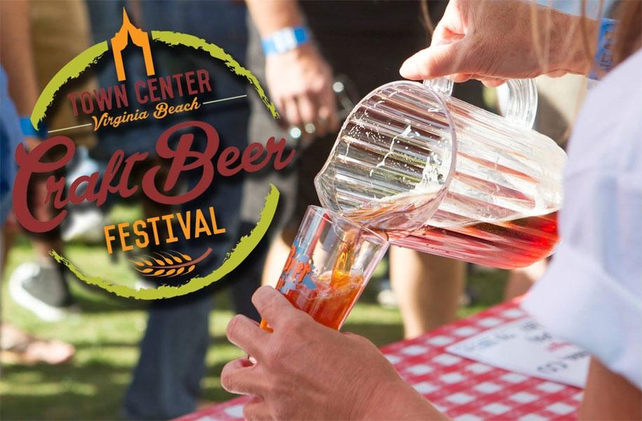 פסטיבל הבירה של העיר וירג'ינה ביץ' - צילום:  www.facebook.com/beachstreetusa