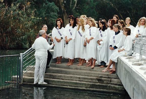 ירדנית – אתר הטבילה בנהר הירדן - צילום: www.yardenit.com