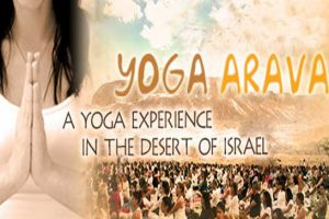 יוגה ערבה - צילום: www.yogaarava.co.il