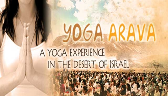 יוגה ערבה - צילום: www.yogaarava.co.il