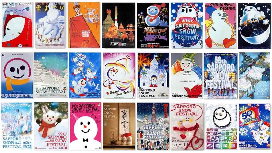צילומי הכרזות: www.snowfes.com