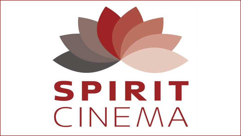 צילום: www.spiritcinema.co.il