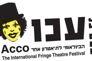צילום: www.accofestival.co.il